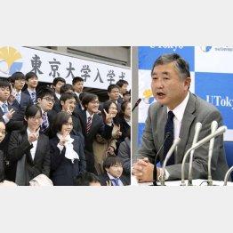 東大の福田副学長(右)は18年9月の会見でもピシャリ(C)共同通信社
