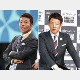 上田晋也(左)と松岡修造(C)日刊ゲンダイ