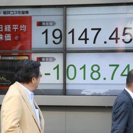 2020年子年の相場ジンクス 西暦末尾「0」の年は株価大暴落