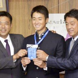 巨人1位・堀田賢慎 花巻東出身の父が青森山田進学に後押し