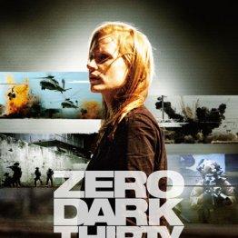 「ゼロ・ダーク・サーティ」女性分析官のビンラディン殺害