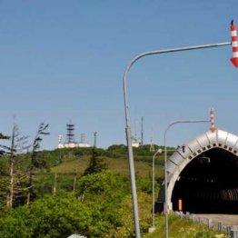 日本最北端は利尻富士の見える「知駒峠」…では最南端は?