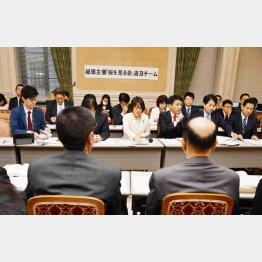 14日のヒアリング(右端が宮本議員)/(C)日刊ゲンダイ