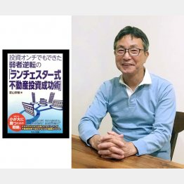 """""""陽動戦""""でバーベキューなどのパーティーも開催するという夏山栄敏氏(C)日刊ゲンダイ"""