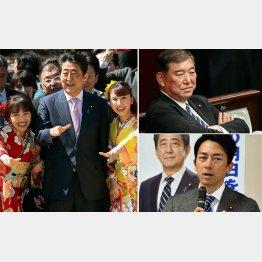 安倍首相(左)が信頼できない。次期首相は小泉環境相(右下)よりも石破元幹事長(右上)/(C)日刊ゲンダイ
