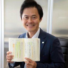 """ゴーウェル松田秀和社長 今でも月30~50冊を読む""""本の虫"""""""