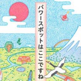 大竹昭子(作家)