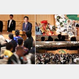 10月23日の安倍首相夫妻主催の夕食会は1億7000万円(予算)/(C)ロイター