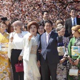 「桜を見る会」問題 国会では真相の究明のみ全力を尽くせ