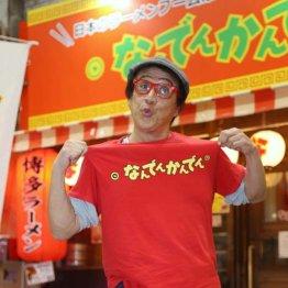 川原ひろしさん 歌舞伎町ぼったくり店で10万円請求される