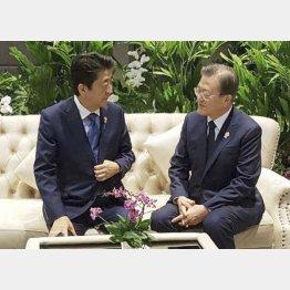 バンコク郊外で歓談する安倍首相(左)と韓国の文在寅大統領(韓国大統領府提供・聯合=共同)