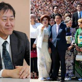 「桜を見る会」疑惑で安倍首相を刑事告発 検察は動くのか