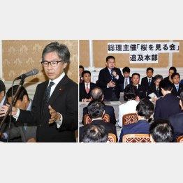 野党結集のキーマン安住・立憲国対委員長(左)、陣容は7倍に(C)日刊ゲンダイ