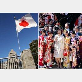 国会の機能を強化する(右は「桜を見る会」での安倍昭恵夫人)/(C)日刊ゲンダイ