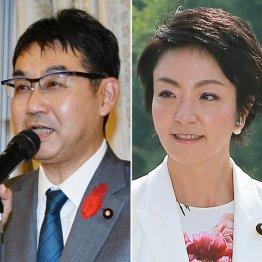 河井前法相夫妻にウグイス嬢買収疑惑 公選法違反で告発へ
