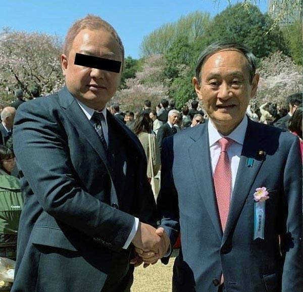 桜 を 見る 会 反 社会
