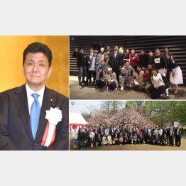 左は岸信夫衆院議員(①前列右から4人目が智香子夫人、5人目が福田市長 )/(提供写真)