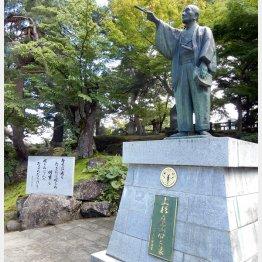 上杉鷹山立像(提供:米沢市)