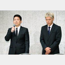 宮迫博之と田村亮(C)日刊ゲンダイ