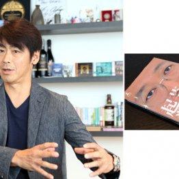 ユニバーサル ミュージック社長兼CEO藤倉尚さん 存続の危機を救った「インビクタス 負けざる者たち」