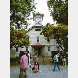 札幌の時計台も観光名所のひとつだが…(C)日刊ゲンダイ