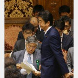 その場しのぎの悪辣コンビ(安倍首相と黒田日銀総裁)/(C)日刊ゲンダイ