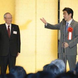 首相と昵懇の日医会長 患者の味方ヅラして収入減に待った