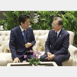 "先月4日に11分の""対話""(韓国大統領府提供・聯合=共同)"