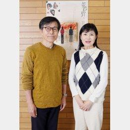俳優の平田満さんと妻の井上加奈子さん夫妻(C)日刊ゲンダイ