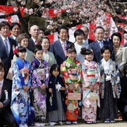 2016年の桜を見る会での安倍首相と昭恵夫人(中央)/(C)日刊ゲンダイ