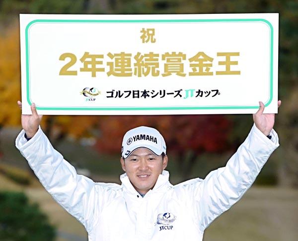 2年連続賞金王タイトルを獲得した今平周吾(C)共同通信社