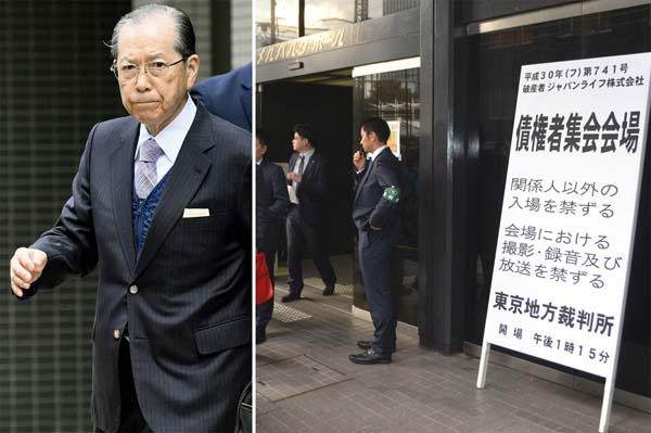 ジャパンライフの山口隆祥元会長と債権者集会(C)共同通信社