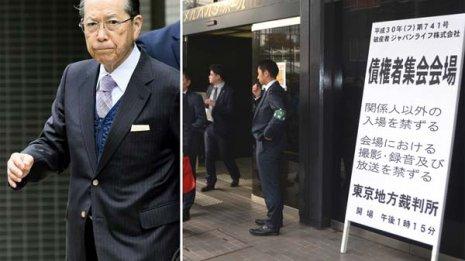 「桜を見る会」悪徳マルチ跋扈を許した経産OBと官邸の黒幕