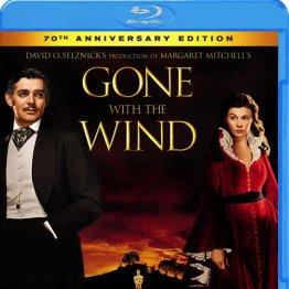 「風と共に去りぬ」スカーレットはなぜ捨てられたのか?