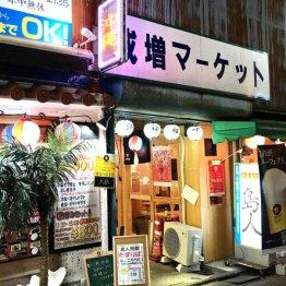 【東武東上線・成増編】東京の最果てでせんべろ酒場めぐり