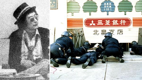 支店長席で帽子をかぶり猟銃を手にする梅川昭美容疑者(左)。出入り口シャッターのわずかなすき間から内部をのぞく機動隊員(C)共同通信社