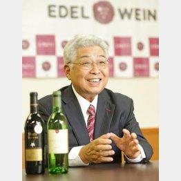 エーデルワインの藤舘昌弘社長(C)日刊ゲンダイ