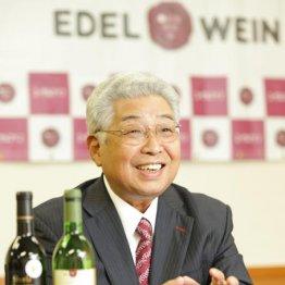エーデルワインの藤舘昌弘社長
