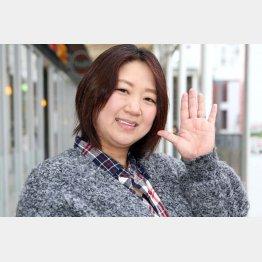美奈子(C)日刊ゲンダイ