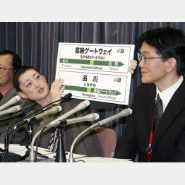 カタカナ駅名も不評(C)共同通信社