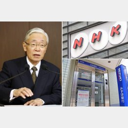 NHKの次期会長に決まり、記者会見する前田晃伸氏(C)共同通信社