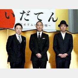 (左から)阿部サダヲ、中村勘九郎、脚本家の宮藤官九郎(C)日刊ゲンダイ