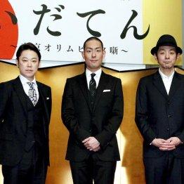 史上最低の烙印を押され…NHK大河「いだてん」最大の敗因