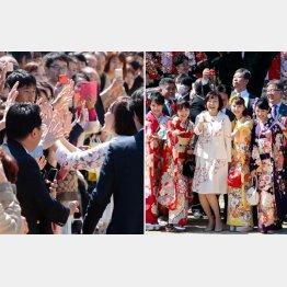 「お答えすることが困難」を閣議決定(2019年「桜を見る会」の昭恵夫人)/(C)日刊ゲンダイ