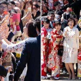 昭恵夫人の日当・交通費「お答え困難」閣議決定は隠避装置