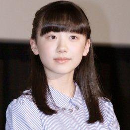 """芦田愛菜は""""ニュータイプ"""" 優等生キャラ定着で課題は恋愛"""
