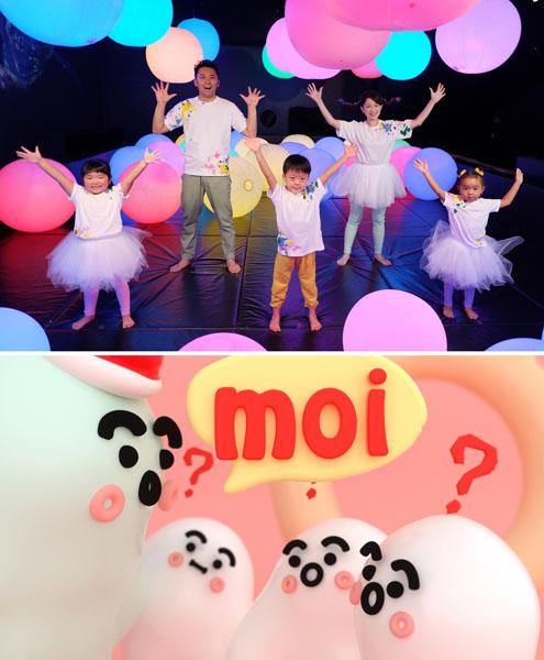 ダンスを踊る子供たち(上)と番組のキャラクター「ぷしゅぷしゅ」(テレビ東京「シナぷしゅ」から)/(提供:テレビ東京)