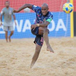 「2023年に日本でビーチサッカーのW杯を開催したい」