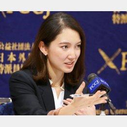 19日の会見で語るジャーナリストの伊藤詩織さん(C)日刊ゲンダイ
