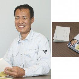 ニッカホーム榎戸欽治会長 悩んだ時はサンゲツの日比賢昭さんが配った小冊子を開く